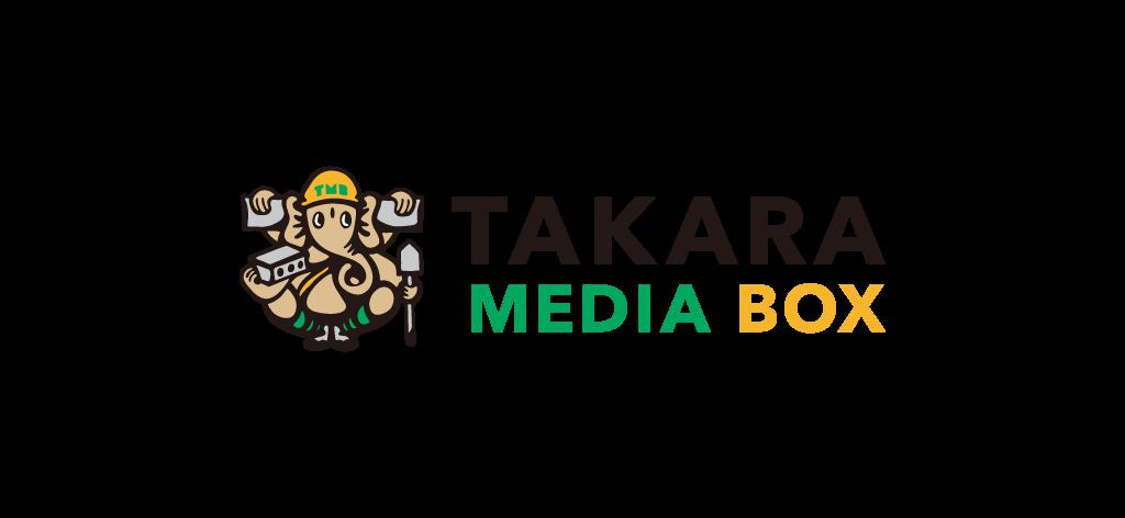 月額費用10万円以下のマーケティング-タカラメディアボックス